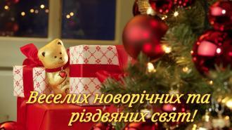 /Files/photogallery/755/CYMERA_20161229_000012.jpg